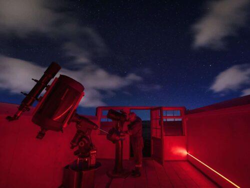 Photos: Hotel Rangá Observatory